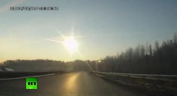 Momentul in care meteoritul se dezintegreaza in atmosfera