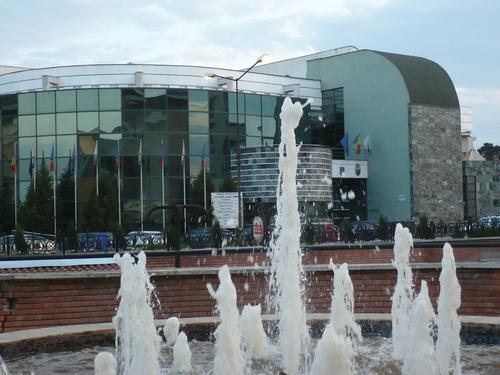 Primaria municipiului Alba Iulia